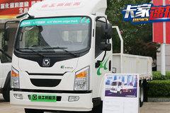 短途散货运输可选之一 徐工新能源电动轻卡