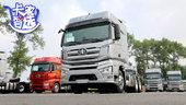 新老司机皆可盘的解放J7 你卡车上想的到的理想配置它