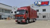 又一位高顶双卧6米8新势力 福田欧航6米8仓栅式载货车