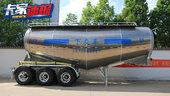能多拉1.5吨左右 仅4.85吨开乐第三代铝合金罐要火