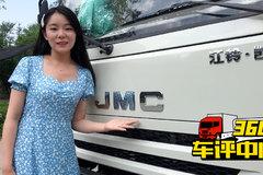 """152大马力+23方货厢 江铃凯运蓝鲸""""大""""的不止这一点"""