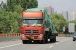 集好运宇哥:对货运行业的6点建议