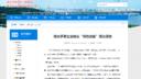 国五以下柴油货车不得入厂 湖北武汉保卫蓝天政策又升级