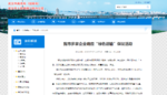 国五以下柴油货车不得入厂 湖北武汉保卫蓝天政策又升