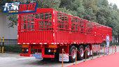 气囊桥 盘刹 自重仅5.8吨 中集华骏推出全新仓栅挂