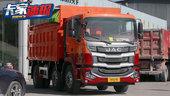 城市渣土运输硬汉 能装15吨的格尔发A5L小三轴自卸