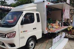 福田祥菱场景化展示 把货直接装在车上给你看 现场还有烧气的微卡