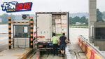 4.5吨以下取消道路运输证? 交通部:蓝牌冷藏车还需办理