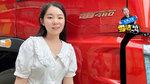 乘龙H7底盘价32.5万 配480马力玉柴机 多拉快跑的首选