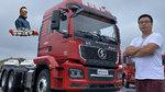 460马力 800升油箱 陕汽M3000S 外观底盘有哪些升级?