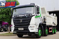城市建设短途标载小能手 联合卡车国六LNG5米6自卸车