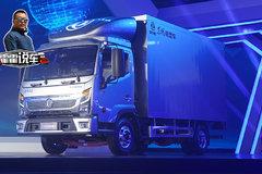 日产标准打造 降重510公斤 全新东风凯普特星云发布