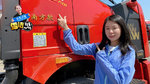 6缸6米8载货车来了 高顶双卧J6L底盘报价17.5万
