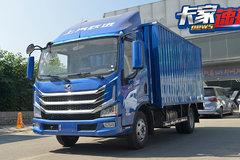 C2证就能开的蓝牌轻卡 这款跃进H500AMT车型配置优秀