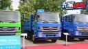 最高能装16吨的双驱自卸 恶劣路况应对能手南骏瑞宇R60D