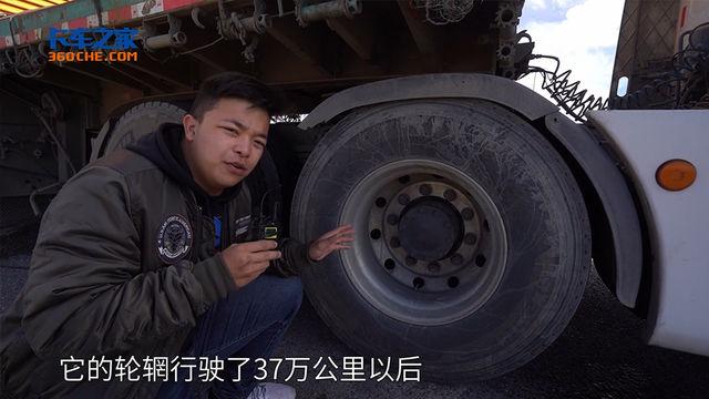 """4年37万公里""""折磨""""后的铝合金轮辋还好吗?来看看这个视频就知道了"""