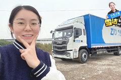 货厢容积65方 4缸6缸发动机都能选 21万格尔发A6L带回家