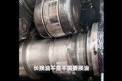 邵将修卡车:长换油不等于不换油  凸轮轴直接报废