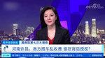 国务院第七次大督查:河南许昌车辆检测站乱收费现象被曝光