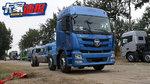 外形小改颜值升级 欧曼GTL质享版小三轴载货车