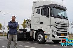 最大2600升气瓶 搭载MT13发动机 试驾跨越K7 LNG牵引车