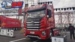 1200L油箱超长续航 底盘全新布局的第六代杰狮H6高效实用