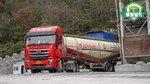 LNG牵引车拉水泥跑山路怎么样? 一起来看下这台上汽红岩杰狮C6的表现