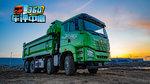 2.5米超短轴距 自重16吨好上牌 试驾解放JH6领航版8×4自卸车!