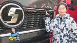 搭载490马力潍柴机 配主动安全系统 陕汽X5000速评
