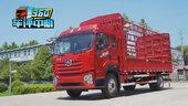 颜值、舒适、可靠、安全、动力全升级 试驾解放青汽新中卡JK6载货车!