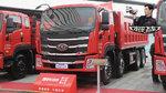 南骏瑞宇K68全新工程车来了!轻量化四轴合规装21吨