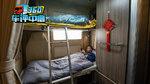 沈阳-广州 美女小编搭乘JH6+生活舱跑运输 感叹:这卡车太舒服了!