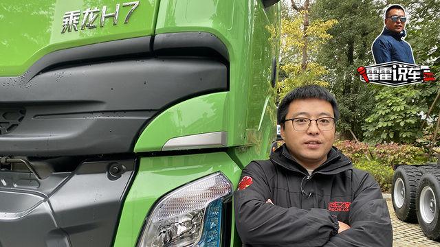 天生跋山涉水的命 乘龙H7 短轴距自卸车专为工地而生