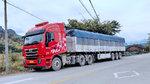 配采埃孚AMT 爬坡轻松下坡安全 山区满载试驾红岩C500牵引车!