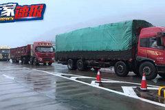 石家庄进出市域须凭证 河北省内11条高速禁行 劝返