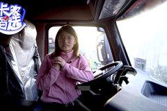 """智选AMT-4:AMT操作台还能这么设计?这款""""网红""""卡车了解一下"""