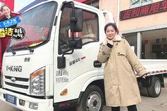 货厢最长4米13 可媲美标载轻卡 唐骏金利卡II报价5.68万起