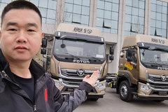 節后看車市:奧鈴大黃蜂配玉柴國六機 北京市場促銷力度還挺大!