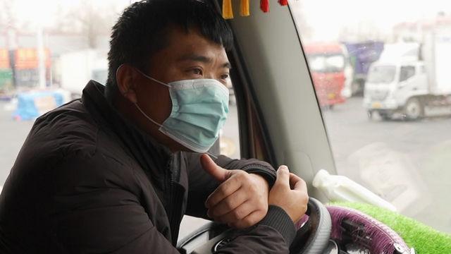 卡友之声:疫情之下拉绿通 带着核酸不让进场 绿通司机急上天(下)