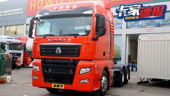 上海地区售价33.5万左右 480马力AMT汕德卡G7你心动吗