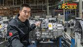 AMT�速箱制造�^程:�C器人比工人多!探秘解放��映��工�S!