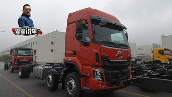 270马力配9挡变速箱 乘龙H5 6X2载货车底盘解读