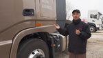 600马力配伊顿AMT 新天龙旗舰KX干线运输很省力