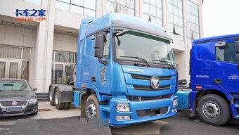 能上京牌的LNG牵引添新丁 430马力欧曼GTL质享版仅卖40万
