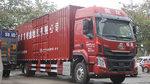 搭载玉柴六缸245马力国六发动机 能装63方的乘龙H5大单桥你爱吗?