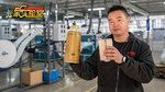 真材实料+严谨工艺 过滤效率高达99.86% 实测亿利旋装式柴油粗滤器!
