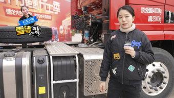 460马力潍柴机配法士特变速箱 德龙X5000自重仅8.8吨