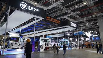 新品刷爆眼球 两年一度上海车展商用车抢先看