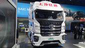 杰狮H6纯电重卡亮相 搭载490马力电机 可满足多种运输