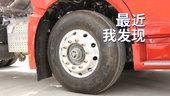 车辆轴承为啥老坏 免维护产品你用对了吗?